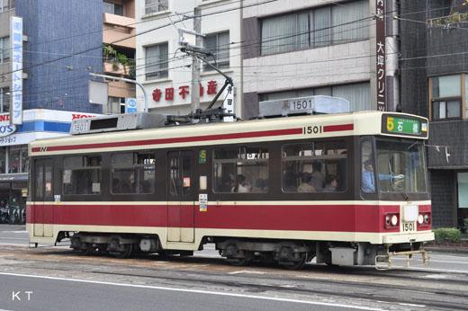 A Nagasaki Electric Tramway 1500 type. A 1993 debut.