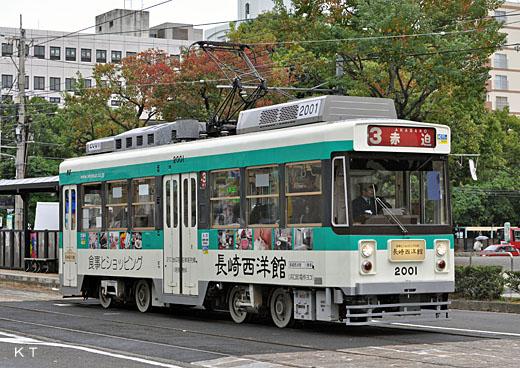 A 2000 type streetcar of Nagasaki Electric Tramway. A 1980 debut.