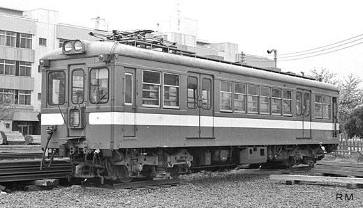 デニ1303
