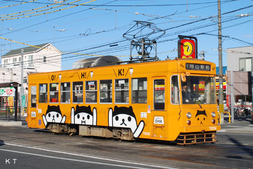 The 7200 type streetcar of Okayama Denki Kido. It was updated in 1982.
