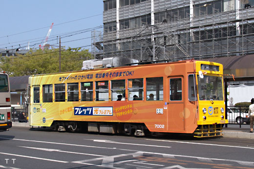 The 7000 type streetcar of Okayama Denki Kido. It was updated in 1980.
