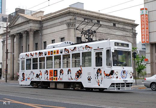 An Okayama Denki Kido 7100 type streetcar. A 1981 debut.