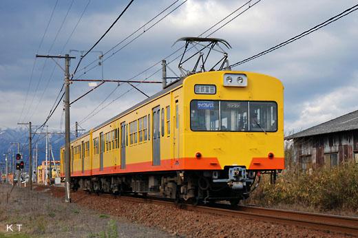 607 of Sangi Railway.