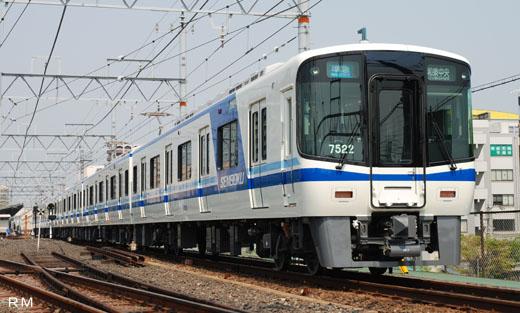 7020 commuter train serise of Semboku Rapid Railway of Osaka. A 2007 appearance.