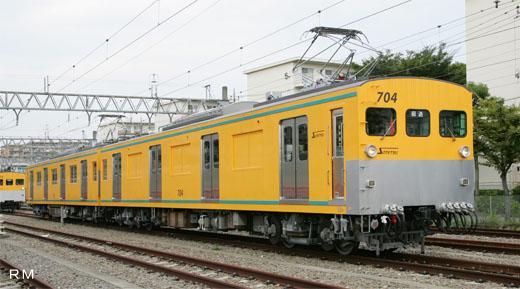 相鉄モヤ700