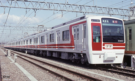 9000 series trains of Sagami Railway. A 1993 debut.