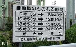 suimon_04.jpg