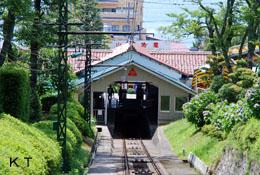 府中駅発車