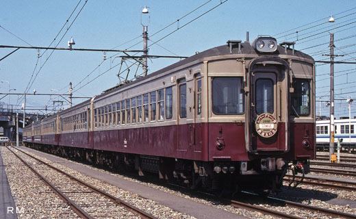 A limited express train of Tobu Railway where I appeared in 1951, 5700 series.