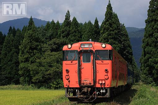 08_09_22_yonesaka.JPG