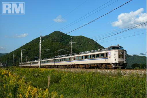 091228_tokkyuu.JPG