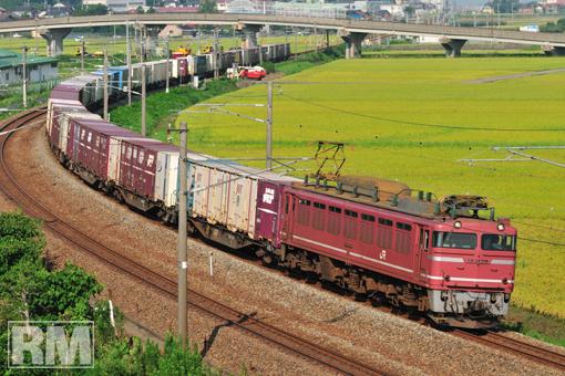 お立ち台通信―鉄道写真撮影地ガイド データベース|鉄道ホビダス