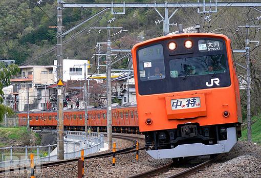201_ootsuki.jpg