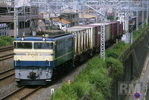 535-higashi.jpg