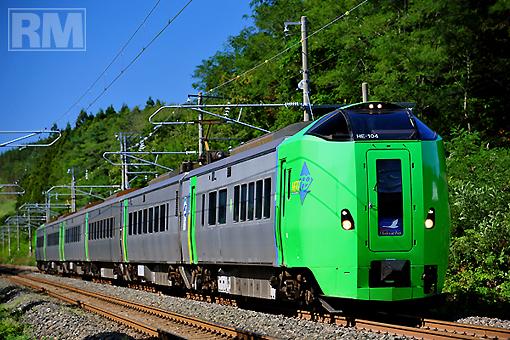 E789.jpg
