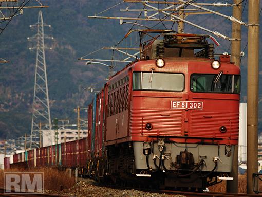 EF81302.jpg