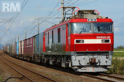EH500_30.JPG
