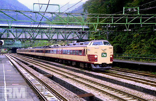 183Toki-Tuchitaru.jpg