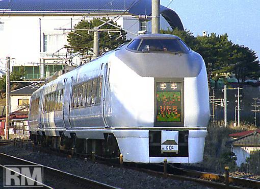 651Super-Hitachi_in_Hitachi2.jpg