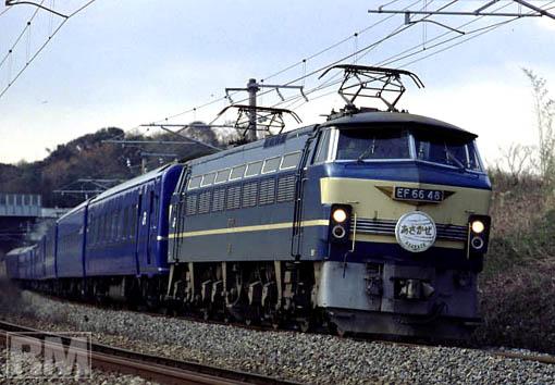 66-48-asakaze.JPG