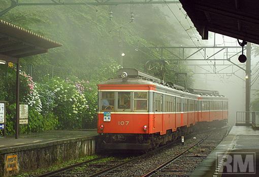IMG_1438miyanoshita.jpg