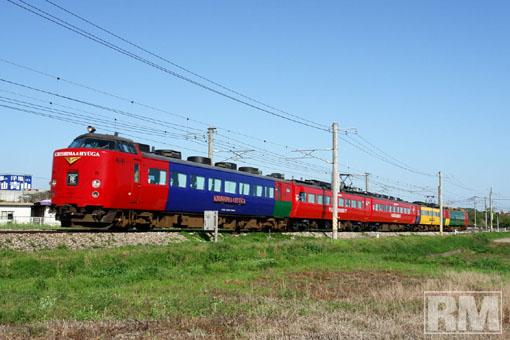 midori485.JPG