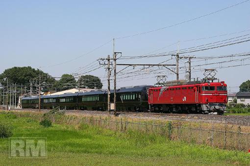 higahasu655.jpg