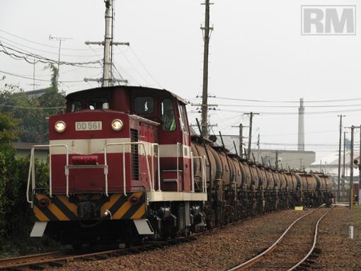 ota_090924_fukushima.JPG