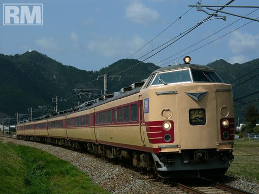 ota_100323_hukutiyama.JPG