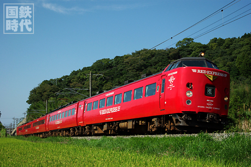 ota_100401_485_jr_kyushu.jpg