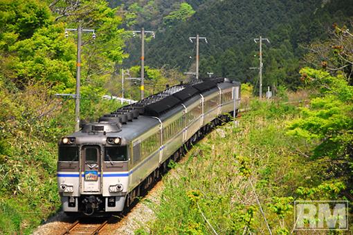 ota_100401_hamakaze.JPG