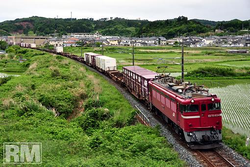 ota_100728_ed75_kumori.JPG