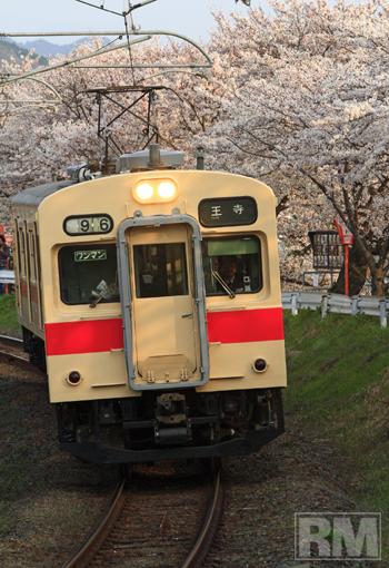 120426_wakayama.jpg