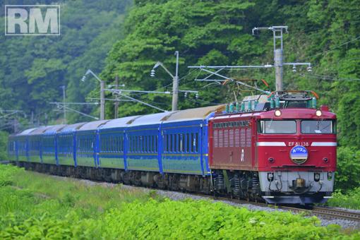 120709_akebono.jpg