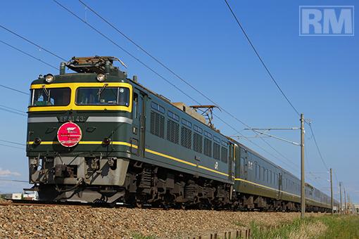 141001_towa.jpg