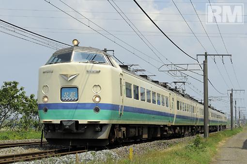 485_shinetsu.JPG
