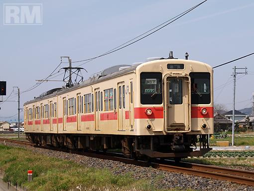 ota_120404_waka.jpg