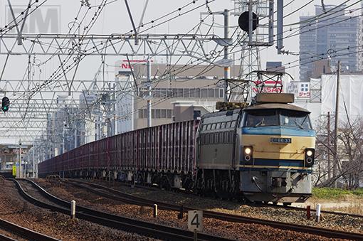 takashi-harada20140128.jpg