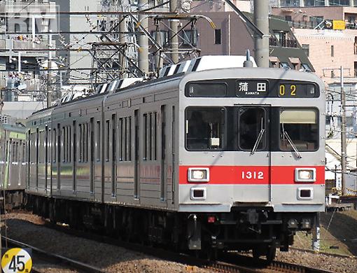 train 370.jpg