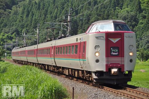yakumo22608033_1231076013_199large.jpg