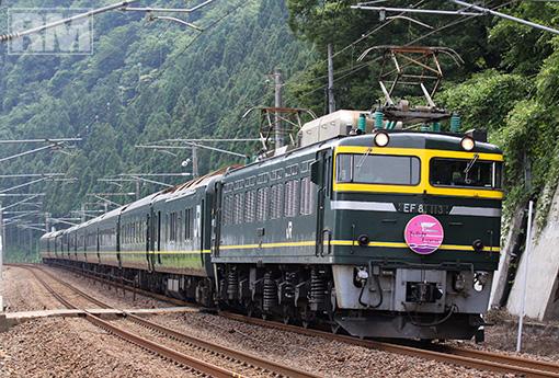 yoshi.twexp-02.jpg