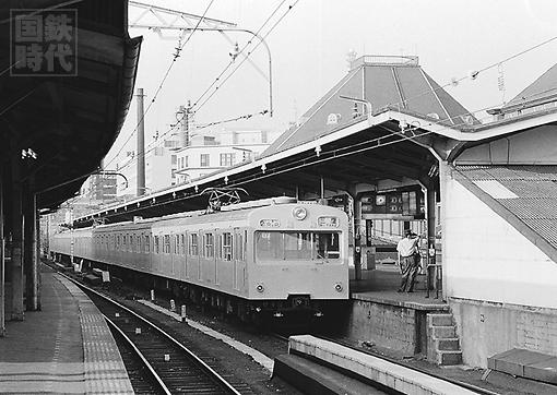 101K tokyo.JPG