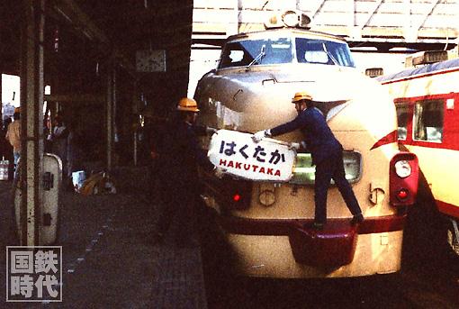 111214_hakutaka.jpg
