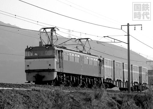 111216_ef65.JPG