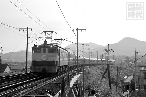 120328_ef65.JPG