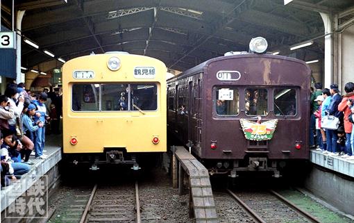 120404_tsurumi.JPG