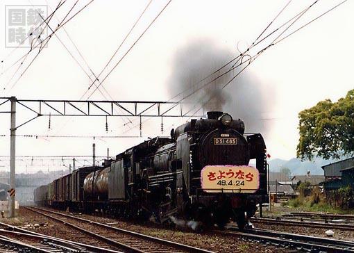 120426_nobeoka.jpg