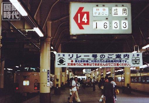 120709_yamabiko.jpg