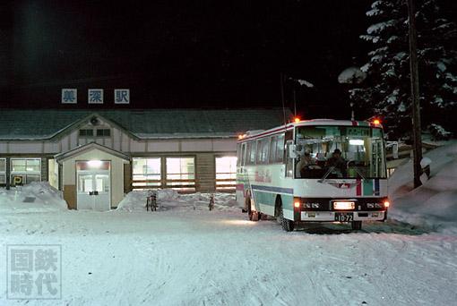 120911_bus.jpg