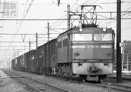 130121_EF60.jpg